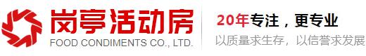 钢结构岗亭类企业网站模板(带手机端)